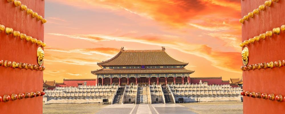 Peking úti beszámoló – 1. rész