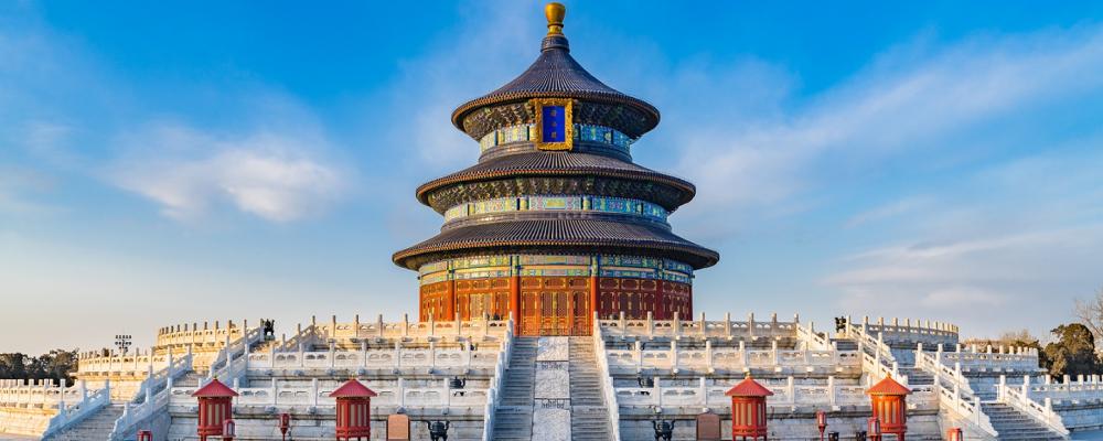 Pekingi úti beszámoló – 2. rész
