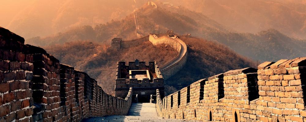 Pekingi úti beszámoló – 3. rész